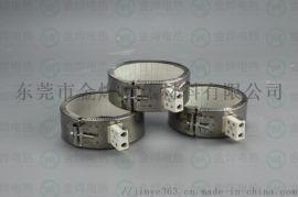 不锈钢加热圈 高温陶瓷电热圈 铸铝发热圈