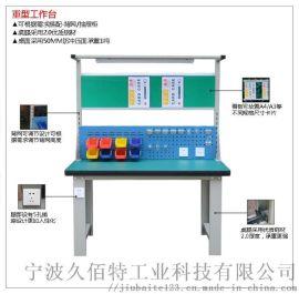 防静电流水线工作台操作台重型钳工台不锈钢工作台
