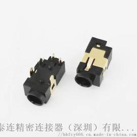 DC电源插座 DC圆形插座 卧式90度插板