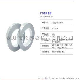 双面导电铝箔胶自粘纯铝隔热高温锡箔纸胶带双导铝箔