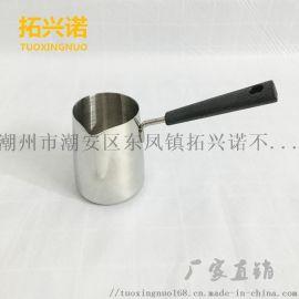 304不锈钢热奶杯350ml600ml1000ml