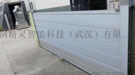 武汉钢精灵挡水板 湖北防汛设备