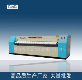 新款床单熨平机 床单烫平机 工业熨平机 被套烫平设备 熨烫设备厂家