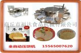 昔陽李家莊 界都 三都 趙壁 孔氏 閆莊 壓餅機