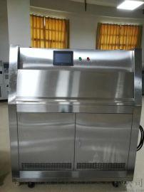 紫外灯老化试验箱 UV紫外光老化试验箱