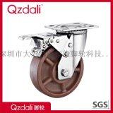 重型不鏽鋼腳輪咖啡色耐280度高溫輪
