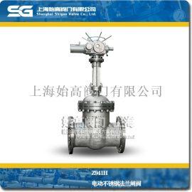 不锈钢电动法兰闸阀 Z941H-16P