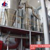 氧化鋁納米氧化鋅無機鹽氣流煅燒設備