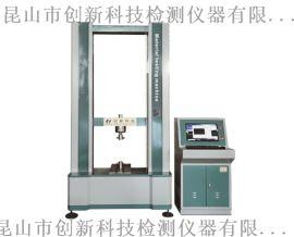 計算機伺服控制萬能材料試驗機 CX-8001