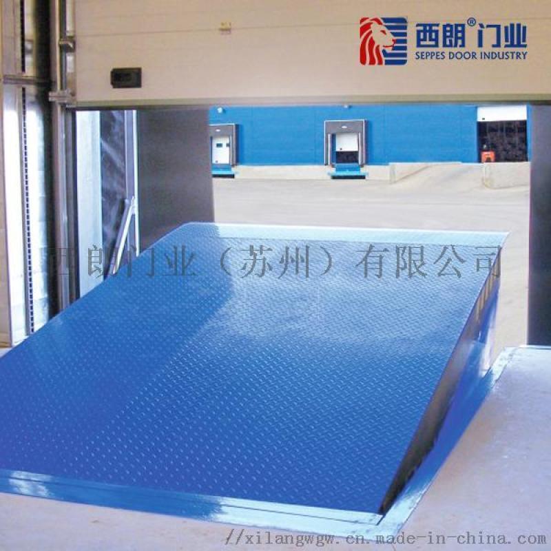 無錫液壓卸貨平臺