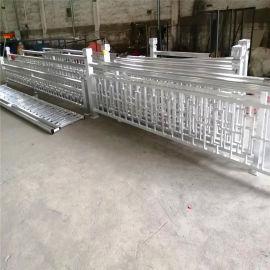 铝合金异形铝护栏定制 不规则铝护栏厂家定制