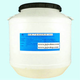 十八烷基  基氯化铵(70%)
