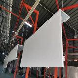 加油站罩蓬天花用300宽高边铝扣板吊顶