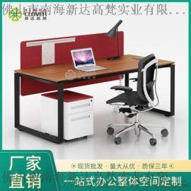 单人办公桌个人独立小型办公室摆设办公工作台