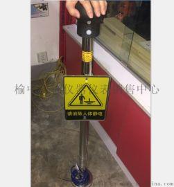庆阳有卖人体静电释放器