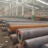 寶鋼20CrMnTi齒輪鋼批發零售