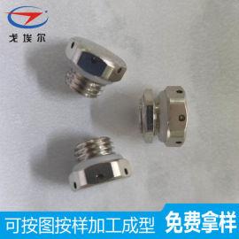 防水透气阀-M5*0.8铝合金