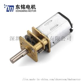 N20减速电机 齿轮箱3-6V微型直流齿轮减速马达