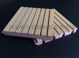阻燃木质吸音板 浙江吸音板厂家