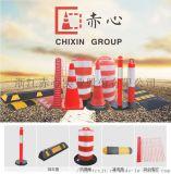 交通橡胶塑料**示路障反光雪糕筒广告PVC路锥隔离锥