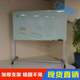 移动钢化玻璃白板 支架带轮磁性办公教学写字板