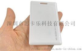卡片式高低双频有源RFID标签,智能学生胸卡