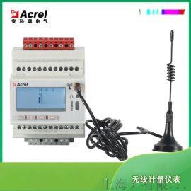 安科瑞无线计量仪表ADW300W-L