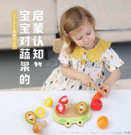 菲加尼儿童切水果蔬菜玩具