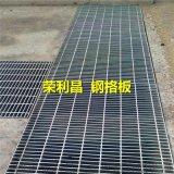 四川熱鍍鋅鋼格柵板,成都鋼格板廠家,成都鋼格板價格