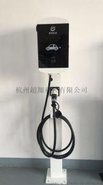 杭州超翔交流汽车充电桩