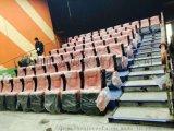 佛山工厂供应布艺折叠连排影院座椅 巨幕厅电影院座椅
