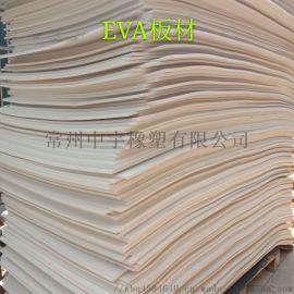 生产EVA橡胶发泡材料 防撞减震EVA泡棉条