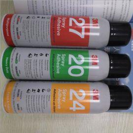3m喷胶20系列工业胶水 202427纸张粘接喷胶
