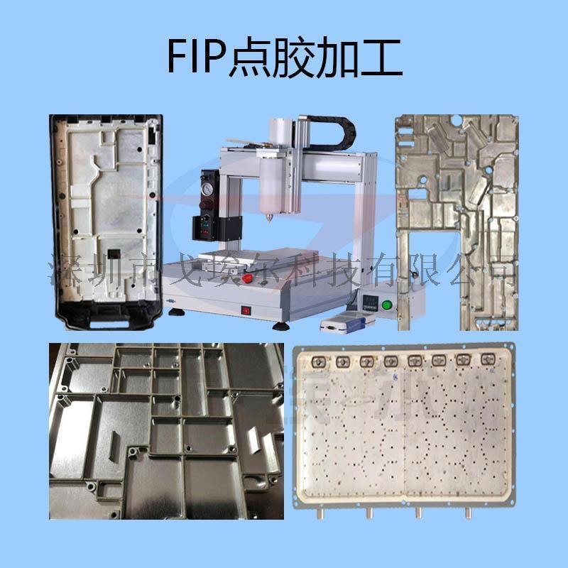 深圳點膠加工設備廠家