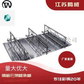 钢筋桁架厂家直供量大优惠
