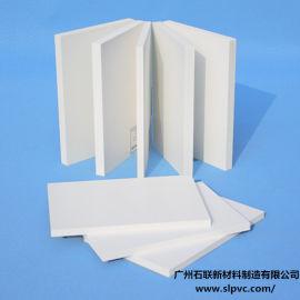 广东PVC白色雪弗板 防潮防霉阻燃保温 厂家直销