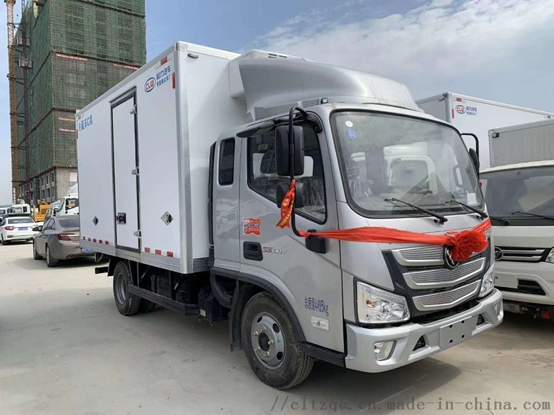 福田奥铃速运蓝牌冷藏车(国六)厂家直销