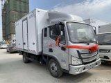 福田奧鈴速運藍牌冷藏車(國六)廠家直銷