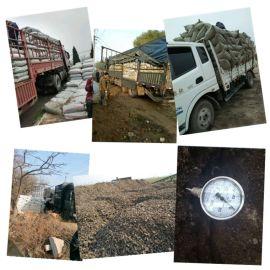 陕西干鸡粪有机肥报价单咸阳发酵干牛粪颗粒厂家