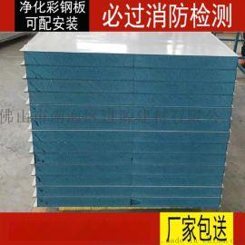 挤塑板彩钢板 挤塑彩钢夹芯板 保温板