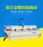 廠家直銷明美 鋁型材cnc 數控鑽銑牀 質保一年