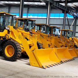 捷克全新小铲车定做 农用装载机 各种型号