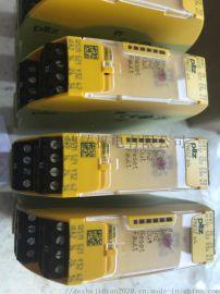 皮尔兹继电器750103-上海德铸机电-原装进口