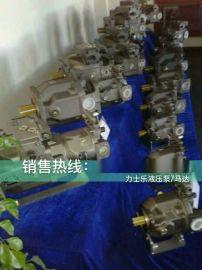 力士乐三一混凝土泵车A11VLO190LRDH2/11R-NZD12K02P-S恒功率液控主油泵