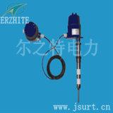 高溫分體ERT-300射頻導納料位開關