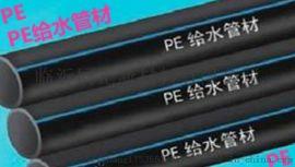 山东PVC管材厂家|山东PVC管材厂家供应