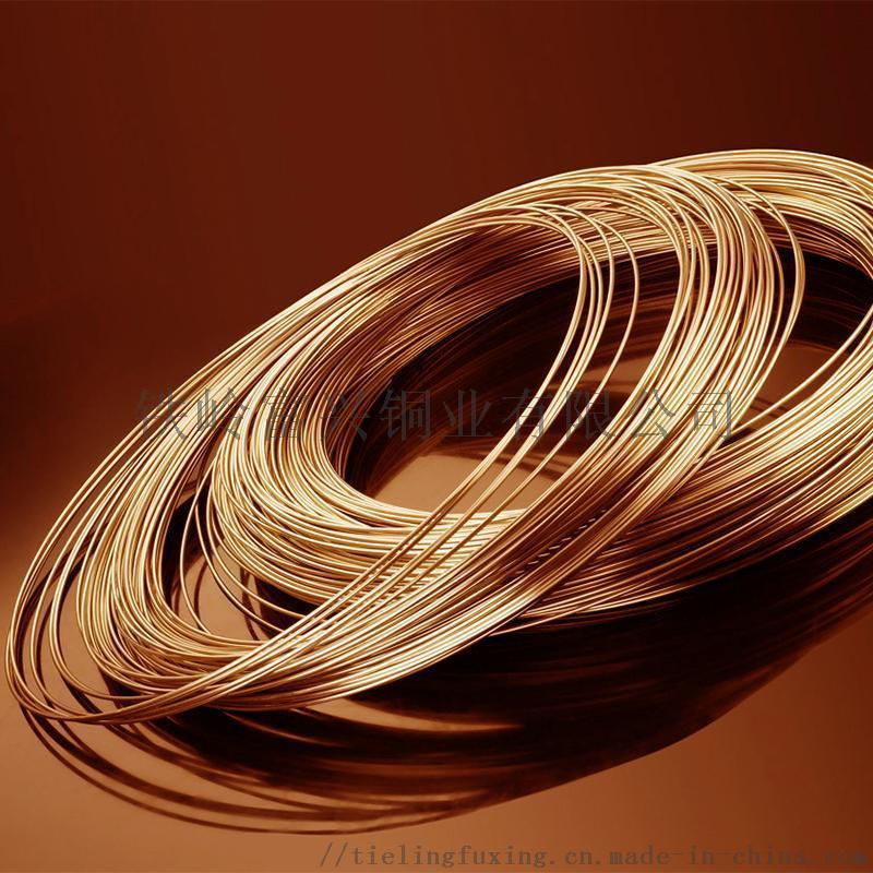 c19160材料 c19160铜合金 铅镍铜厂家