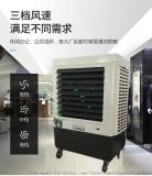 节能环保空调去味制冷器cy6000
