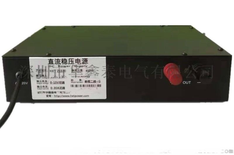 北京厂家直流稳压电源|直流可调电源HXTZ1540
