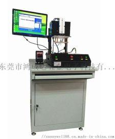 鸿成达PCBA测试治具 FCT功能测试 ATE设备